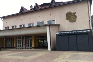 Museum der Revolution der Würde: Durchsuchungen wegen Amtsmissbrauchs in Höhe von 100 Mio. Hrywnja