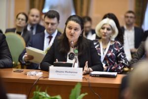 Ділова спільнота США чекає від Маркарової підтримки бізнес-взаємодії між країнами