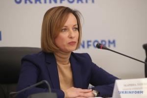 Лазебна спрогнозувала, коли в Україні можуть запустити накопичувальну пенсійну систему