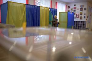 Явка на выборах в Черновцах составляла 23% - ОПОРА