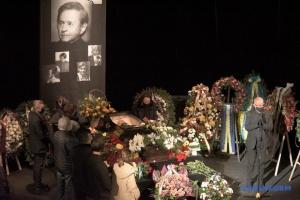 Despiden de Roman Viktiuk en Lviv
