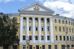 Киево-Могилянская академия приглашает студентов, которых отчислили в Беларуси