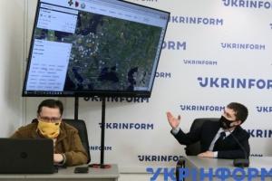 Презентация онлайн-ресурса об украинской политической эмиграции
