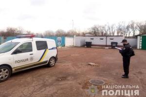 В Чернигове установили, кто разбил голову директору стадиона в мусорном баке
