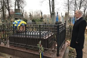 В Білорусі вшанували пам'ять українського письменника, етнографа Олекси Стороженка