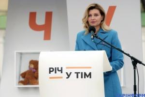 Inaugurada en Kyiv una exposición contra la violencia doméstica