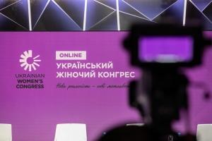 После местных выборов показатель представительства женщин в Киевсовете вырос с 18% до 31% - ЦИК