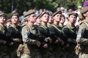 В українській армії служать 58 тисяч жінок