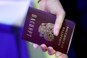 Кабмин расширил перечень пунктов выдачи паспортов РФ, которые не будут признаваться Украиной