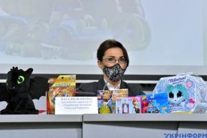 В Украине 30% игрушек опасны для здоровья детей - эксперт