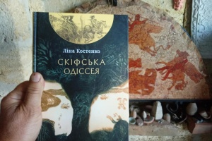 Николаевский русский драмтеатр представил уникальный проект по поэме Лины Костенко