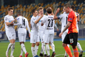 Shakhtar lose to Gladbach in Champions League