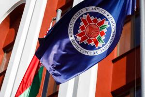 Weißrussland überreicht Note an Botschafter der Ukraine