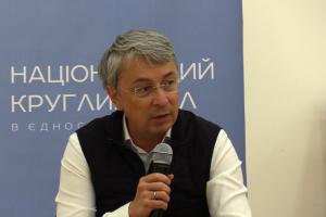 «Территория свободы»: Ткаченко считает, что государство не должно влиять на искусство