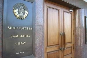 Беларусь подготовила санкции против украинских чиновников