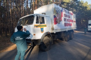 Russia sends 100th 'humanitarian convoy' to occupied Donbas
