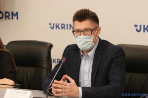 Шевченко: На повестке дня МКИП - разработка стратегии информационной безопасности