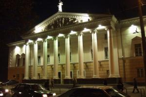 Вінницький академічний муздрамтеатр покаже прем'єру «Бал негідників»