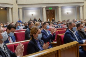 Parlament macht Weg für Ernennung des Leiters von Antikorruptionsstaatsanwaltschaft frei