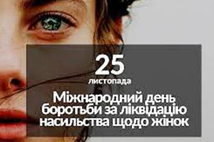 Єдина країна - Україна і Світ / випуск 1952 /