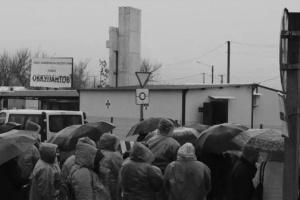Український фільм отримав нагороду в Нідерландах