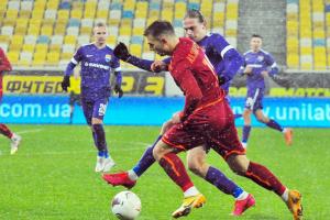 «Львов» проиграл «Мариуполю» на старте 11 тура футбольной Премьер-лиги Украины
