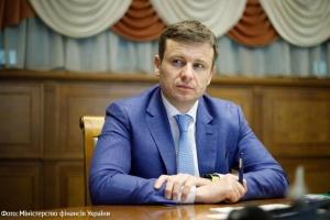 Накопичувальна пенсія виплачуватиметься додатково до основної - Марченко