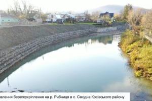 На Прикарпатті відновили три гідроспоруди, які пошкодила червнева повінь