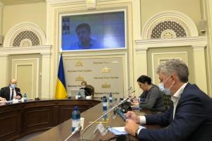 У Раді йде нарада Разумкова з лідерами фракцій, прем'єром і керівництвом ОП