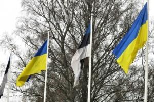 Ukraine, Estonia sign agreement on financial cooperation