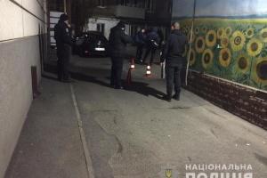 У Дніпрі біля кафе сталася бійка зі стріляниною, є постраждалі