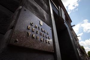СБУ розсекретила документи СРСР про перепис населення України 1937 року