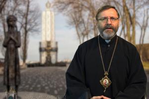 Глава УГКЦ: Український народ у світі має особливу місію – боротися з голодом у наші дні