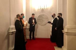 В Австрии почтили память жертв Голодомора поминальной молитвой