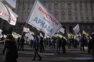 На Хрещатику обмежили рух через протест інвесторів банку «Аркада»