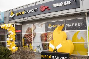 Мясо и бургеры от МХП: в Сумах открылся новый магазин, а в Одессе дали мастер-класс