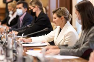 Укрзализныця присоединилась к инициативе Елены Зеленской «Бизнес без барьеров»
