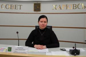 Новая руководительница Харьковской ОГА определила три приоритета в работе
