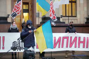 В Харькове «печенеги» пикетировали ОГА из-за коксового завода, который загрязняет воздух