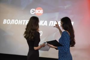 Лауреатов премии «Евромайдан SOS» в этом году наградили онлайн
