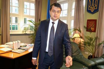 Speaker Razumkov: Vertical of fight against corruption formed
