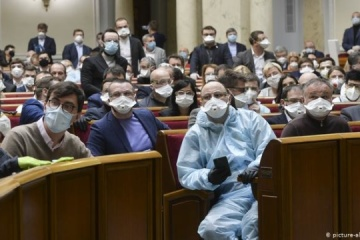 Health minister asks Verkhovna Rada to introduce fines for not wearing masks