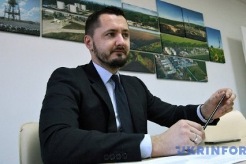 Ukraine can fully provide itself with uranium – State Service for Geology