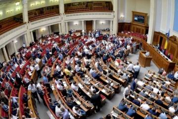 El Parlamento apoya el presupuesto estatal para 2021 en primera lectura