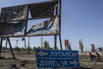 Ukrainian delegation to TCG: Elections in occupied Donbas possible after four conditions are met