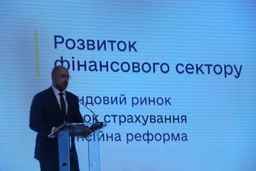 政府、2030年までの経済戦略を発表