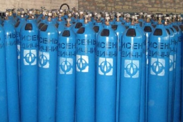 Sixteen companies get licenses for manufacturing medical oxygen in Ukraine