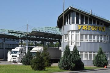 Coronavirus: Slowakei schränkt Einreisen aus Ukraine ein