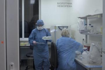 Ukraine reports 11,787 new coronavirus cases
