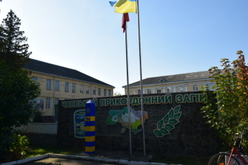 Grenzsoldat in Transkarpatien an Schusswunde gestorben